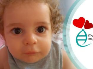 Φωτογραφία για Εξηγήσεις από το Υπουργείο Υγείας για τον μικρό Παναγιώτη - Ραφαήλ