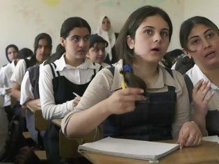 Φωτογραφία για Πώς η εμφάνιση των κοριτσιών γίνεται εμπόδιο στην εκπαίδευση
