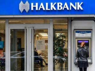 Φωτογραφία για Νέα «σφαλιάρα» για την Τουρκία: Εισαγγελείς στις ΗΠΑ απήγγειλαν κατηγορίες στην Halkbank