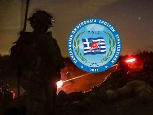 Φωτογραφία για Π.Ο.Ε.Σ. - Προς αναβολή η εκδίκαση της νυκτερινής αποζημίωσης ή προς επίλυση;
