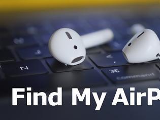 Φωτογραφία για Πώς να χρησιμοποιήσετε το Find My AirPods για να εντοπίσετε τα χαμένα AirPods σας