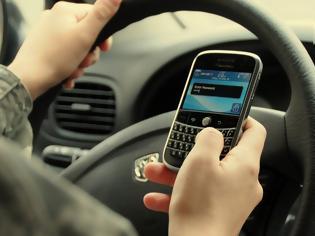 Φωτογραφία για «Νάρκες» στο δρόμο τα κινητά τηλέφωνα!
