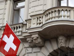 Φωτογραφία για Ελβετία: Περιορίζει τις κυρώσεις στη Συρία λόγω της Τουρκικής εισβολής
