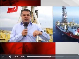 Φωτογραφία για CNNTurk: «Ρεπορτάζ» πρόκληση πάνω στο τουρκικό γεωτρύπανο Φατίχ