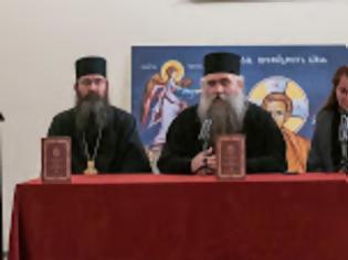 Φωτογραφία για 12606 - Παρουσίαση βιβλίου καθηγουμένου Ι.Μ. Εσφιγμένου Βαρθολομαίου στη Βουλγαρία
