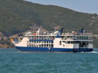 Φωτογραφία για 12608 - Από σήμερα αρχίζει τα δρομολόγια προς το Άγιο Όρος το πλοίο «Παναγία Εγγυήτρια»