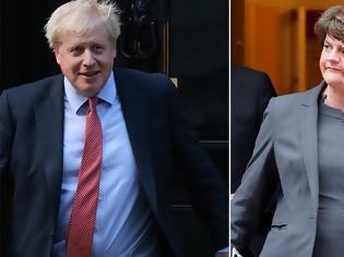 Φωτογραφία για Συνεχίζεται το δράμα με το Brexit: Δεν δεχόμαστε τη συμφωνία με την ΕΕ λένε οι Ιρλανδοί του DUP