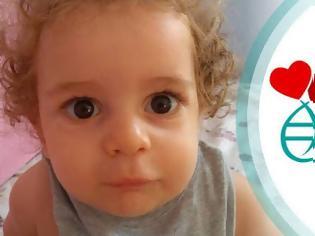 Φωτογραφία για Ο Ιατρικός Σύλλογος της Αθήνας προσφέρει 5000 ευρώ στην οικογένεια του Παναγιώτη- Ραφαήλ
