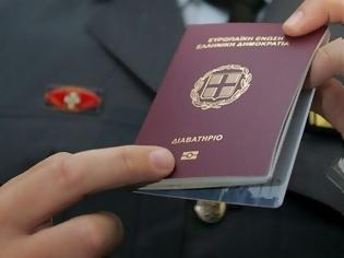 Φωτογραφία για Ο Γολγοθάς του διαβατηρίου και το όραμα των νέων ταυτοτήτων