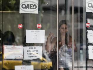 Φωτογραφία για ΟΑΕΔ: Τα 15 οφέλη που δίνει η κάρτα ανεργίας - Λίστα