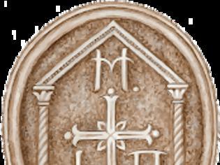 Φωτογραφία για Υπάρχουν άγιοι εκτός της Ορθοδόξου Εκκλησίας;