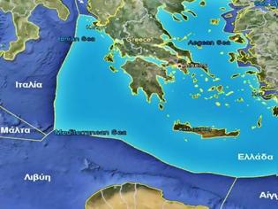 Φωτογραφία για Νέο «φρούτο» από την Άγκυρα: Αρνείται την ελληνική εδαφική κυριαρχία σε Ρόδο & σύμπλεγμα νησιών Μεγίστης