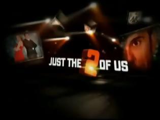 Φωτογραφία για Just the 2 of us: από το χώρο της πολιτικής η πρώτη διαγωνιζόμενη