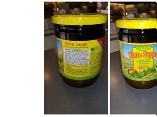 Φωτογραφία για ΕΦΕΤ: Ανακαλεί ζωμό λαχανικών που μπορεί να περιέχει θραύσματα γυαλιού