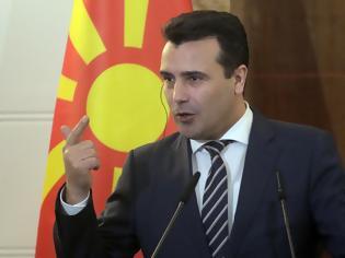 Φωτογραφία για Ραγδαίες εξελίξεις στα Σκόπια: Ο Ζάεφ σκέφτεται να παραιτηθεί