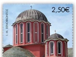 Φωτογραφία για 12619 - Τα Ελληνικά Ταχυδρομεία τιμούν την Ιερά Μονή Ξενοφώντος Αγίου Όρους