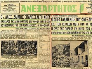 Φωτογραφία για Σαν σήμερα πριν 85 χρόνια σάρωσε τον ΑΣΤΑΚΟ ο ισχυρότερος υδροστρόβιλος στην Ελλάδα