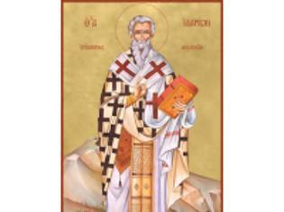 Φωτογραφία για Αγρυπνία Αγίου Ιλαρίωνος Επισκόπου Μογλενών στα Γιαννιτσά