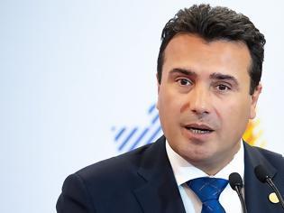 Φωτογραφία για Ζάεφ: Πρόωρες εκλογές στα Σκόπια - «Ιστορικό λάθος το όχι της ΕΕ»