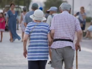 Φωτογραφία για Αλτσχάιμερ : Το σημείο που αποκαλύπτει τον κίνδυνο δεκαετίες νωρίτερα