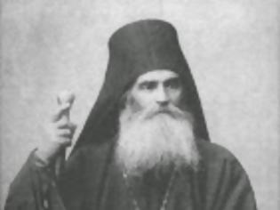 Φωτογραφία για 12626 - Γέροντας Συμεών Γρηγοριάτης (1830 - 20 Οκτωβρίου 1905)