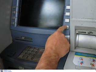 Φωτογραφία για Τράπεζες: Χρεώσεις φωτιά στις προμήθειες – Πόσο θα μας κοστίζουν