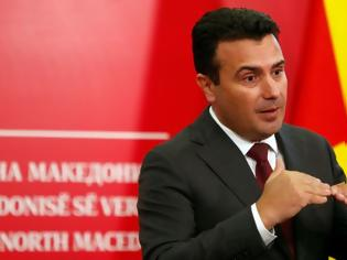 Φωτογραφία για Γιατί η Γαλλία μπλόκαρε τη Βόρεια Μακεδονία και γιατί υπάρχει κίνδυνος πολιτικής κρίσης