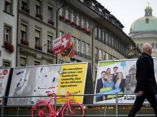 Φωτογραφία για Εκλογές στην Ελβετία: Άνοδος για τους Πράσινους - Παραμένει πρώτο το συντηρητικό Λαϊκό Κόμμα