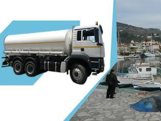 Φωτογραφία για Επί ποδός ο ΔΗΜΟΣ ΞΗΡΟΜΕΡΟΥ: Εφοδιασμός πόσιμου νερού με υδροφόρα στον ΑΣΤΑΚΟ
