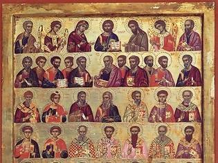 Φωτογραφία για Οι άγιοι εάν δεν είχαν ελαττώματα, δεν θα ήταν άγιοι(Αρχιμ.Δανιήλ Αεράκης)