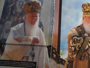 Φωτογραφία για Γιώργος Παπαθανασόπουλος, Το Ουκρανικό πριν από έντεκα χρόνια