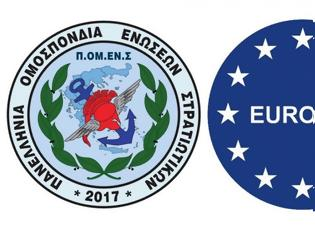 Φωτογραφία για ΠΟΜΕΝΣ: 120ο Συνέδριο EUROMIL. Ιστορική στιγμή για την θεσμική εκπροσώπηση των εν ενεργεία Στρατιωτικών.