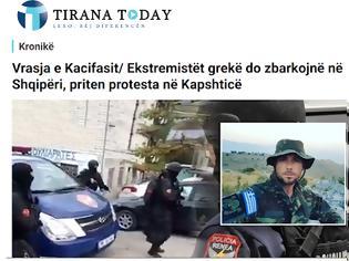 Φωτογραφία για Βουλιαράτες:Αλβανοί εθνικιστές απειλούν με επεισόδια για το μνημόσυνο Κατσίφα