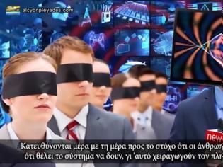Φωτογραφία για ΕΙΔΗΣΕΙΣ 2019: FAΚE NEWS, ΜΑΓΝΗΤΙΚΟΙ ΠΟΛΟΙ, ΟΙΚΟΝΟΜΙΚΗ ΚΡΙΣΗ, ΔΙΑΣΤΗΜΙΚΟ (βίντεο)