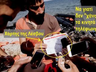 Φωτογραφία για Η ΣΥΓΚΛΟΝΙΣΤΙΚΗ αποκάλυψη του σχεδίου της άμεσης προσαρμογής των λαθρομεταναστών στην Ελλάδα