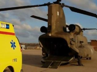 Φωτογραφία για 600 ευρώ «πέναλτι» σε Στρατιωτικό επειδή πήγε σε κρατικό νοσοκομείο!