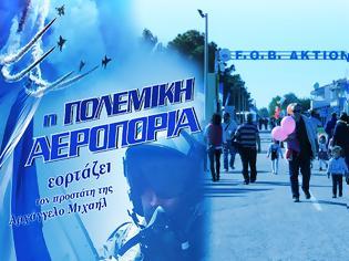 Φωτογραφία για Εορτή του Προστάτη της Πολεμικής Αεροπορίας στο στρατιωτικό αεροδρόμιο ΑΚΤΙΟΥ
