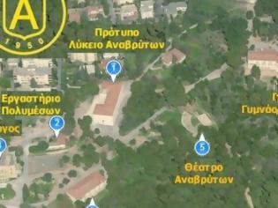 Φωτογραφία για Υπάρχουν Σχολεία Illuminati στην Ελλάδα; [Βίντεο]