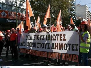 Φωτογραφία για Συγκεντρώσεις διαμαρτυρίας κατά των διατάξεων του αναπτυξιακού νομοσχεδίου που ψηφίζεται σήμερα στη Βουλή έχουν προγραμματιστεί για σήμερα στο κέντρο της Αθήνας