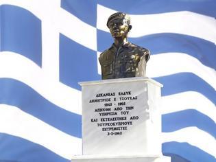 Φωτογραφία για ΜΟΝΑΣΤΗΡΑΚΙ Βόνιτσας: Αποκαλυπτήρια της προτομής για τον πεσόντα στην Κύπρο ήρωα Δεκανέα ΔΗΜΗΤΡΗ ΤΣΟΥΚΑ - [ΦΩΤΟ: Στέλλα Λιάπη]