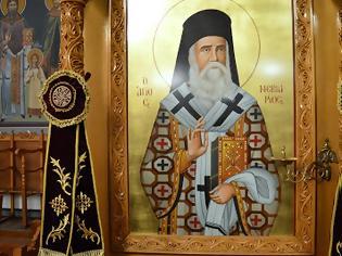 Φωτογραφία για Διδαχές Αγίου Νεκταρίου: Προσευχή