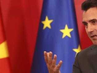 Φωτογραφία για «Βόμβα» Ζάεφ: Δεν μπορούμε να υλοποιήσουμε τη Συμφωνία των Πρεσπών, την παγώνουμε