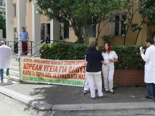 Φωτογραφία για «Άγιος Σάββας» : Τι απαντά η Διοίκηση για τις απολύσεις επικουρικών γιατρών