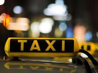 Φωτογραφία για Εξόφληση λογαριασμών στα... ταξί!
