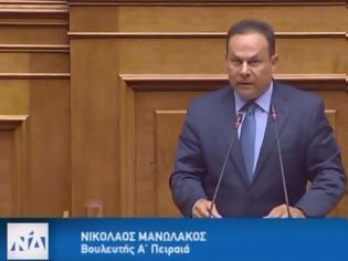 Φωτογραφία για Ν.Μανωλάκος: Δεν θα παίξουμε με την ύπαρξη της χώρας - Όσοι έρχονται, θα πρέπει να σέβονται τους κανόνες φιλοξενίας (ΒΙΝΤΕΟ)