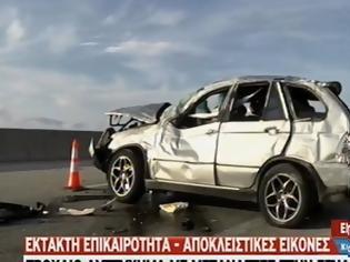 Φωτογραφία για Ένας νεκρός και πέντε τραυματίες σε τροχαίο