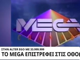Φωτογραφία για Εργαζόμενοι MEGA: Το κανάλι επιστρέφει στις 20 Νοεμβρίου
