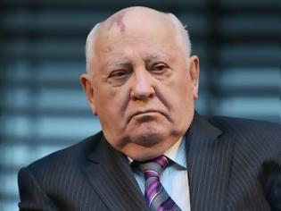 Φωτογραφία για Γκορμπατσόφ: Ο κόσμος βρίσκεται σε κολοσσιαίο κίνδυνο