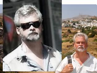 Φωτογραφία για Οι πράκτορες της CIA που πιάστηκαν στην Κυψέλη ζουν ανάμεσά μας