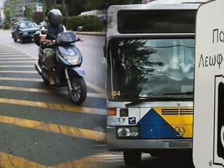 Φωτογραφία για ΟΑΣΑ: Τέλος στη διέλευση οδηγών Ι.Χ. και μηχανών από τις λεωφορειολωρίδες